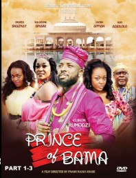 PRINCE OF BARMAH | African Movie Review | Talk African Movies